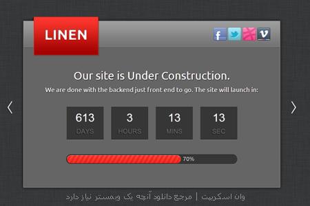 قالب سایت در حال راه اندازی
